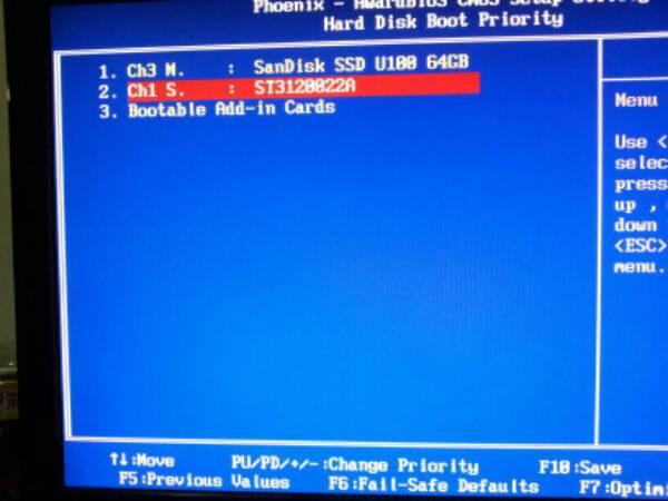 BIOSの設定でSSDから起動するように変更