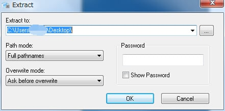 暗号化を解除する時表示するメッセージ