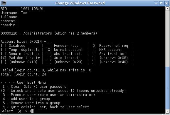 パスワードを削除します