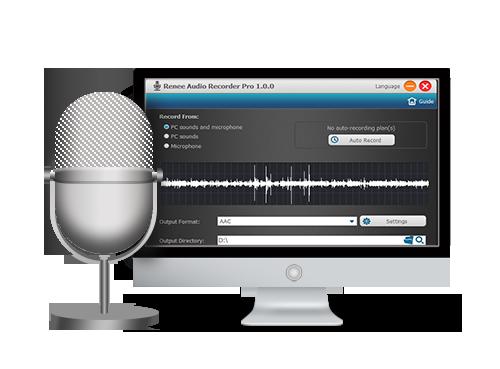 音声録音ソフトRenee Audio Recorder Pro