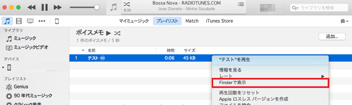 Finderで表示