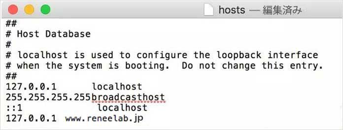 最終行に「0.0.0.0 URL」を追加します