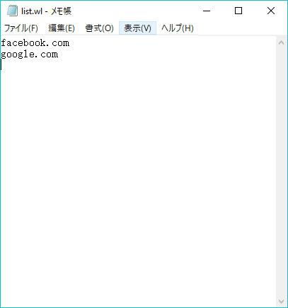 WLファイル