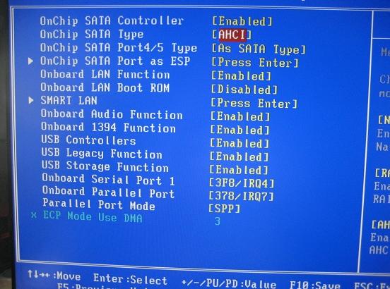 BIOS画面でSATAモードを「AHCI」にします