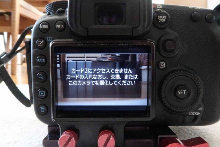 SDカードを挿入すると、キャノン(Canon)デジカメにエラー「アクセスできません」が表示された