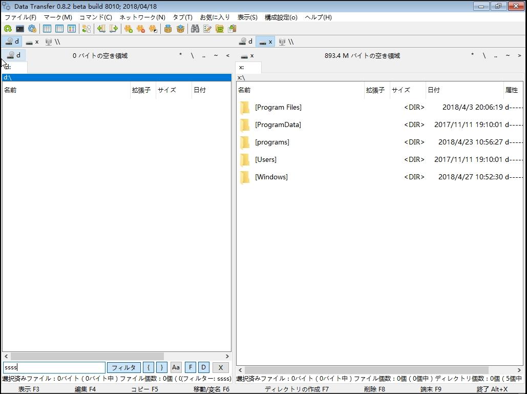 Windows10対応】HDD/SSDが認識しない時の対処方法 - Rene E