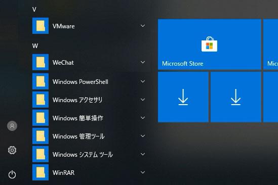 Windows Defenderが完全になくなります