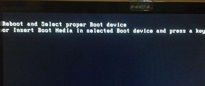 ハードディスクのパーティションテーブルが破損している