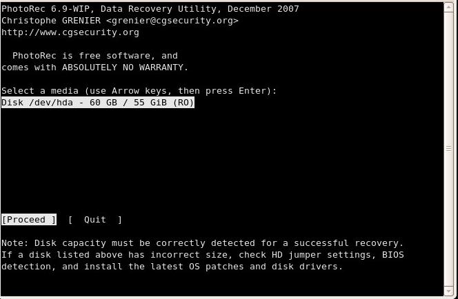 復元対象の記憶装置(ディスク)を選択します