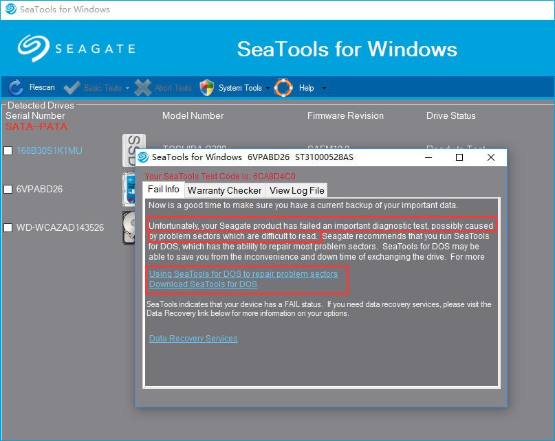 Windows版SeaTools