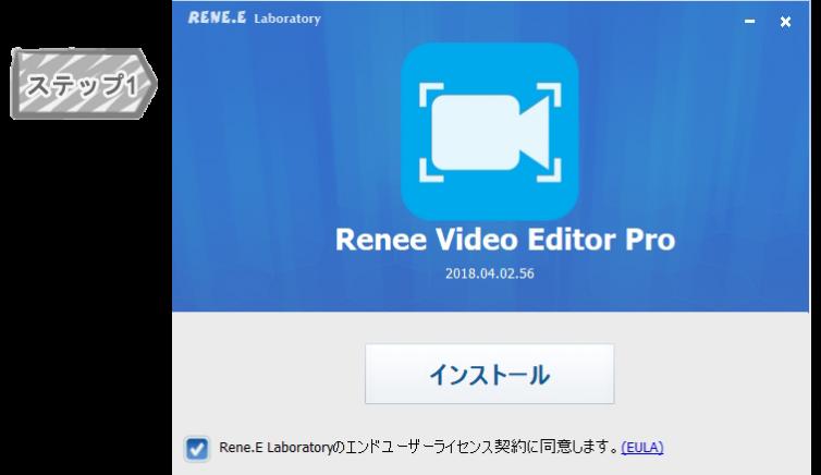動画キャプチャー・変換ソフトインストール