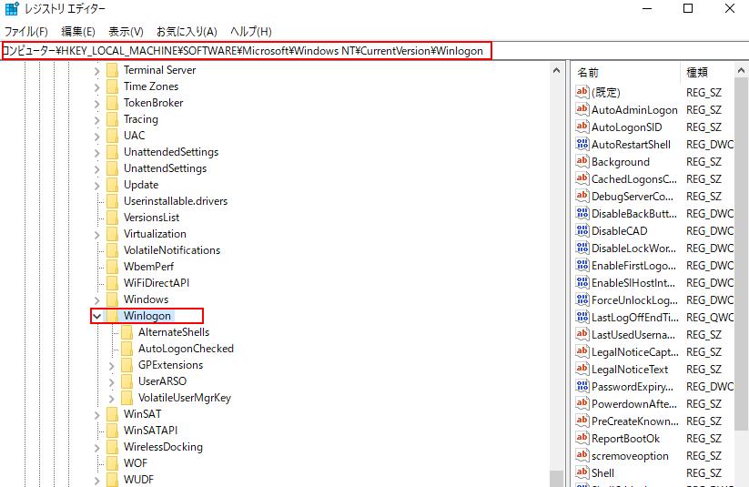 【便利】Windows7起動時、自動ログインするには? - Rene.E Laboratory
