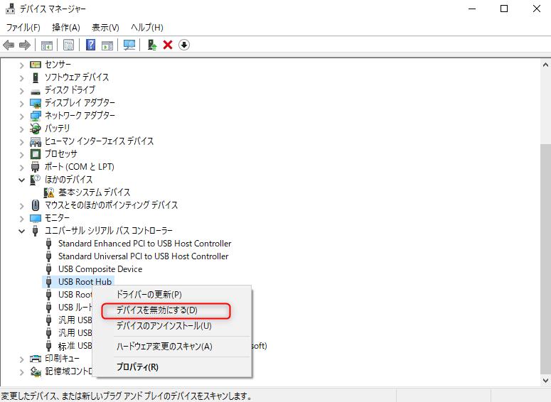 docx pdf 変換 android
