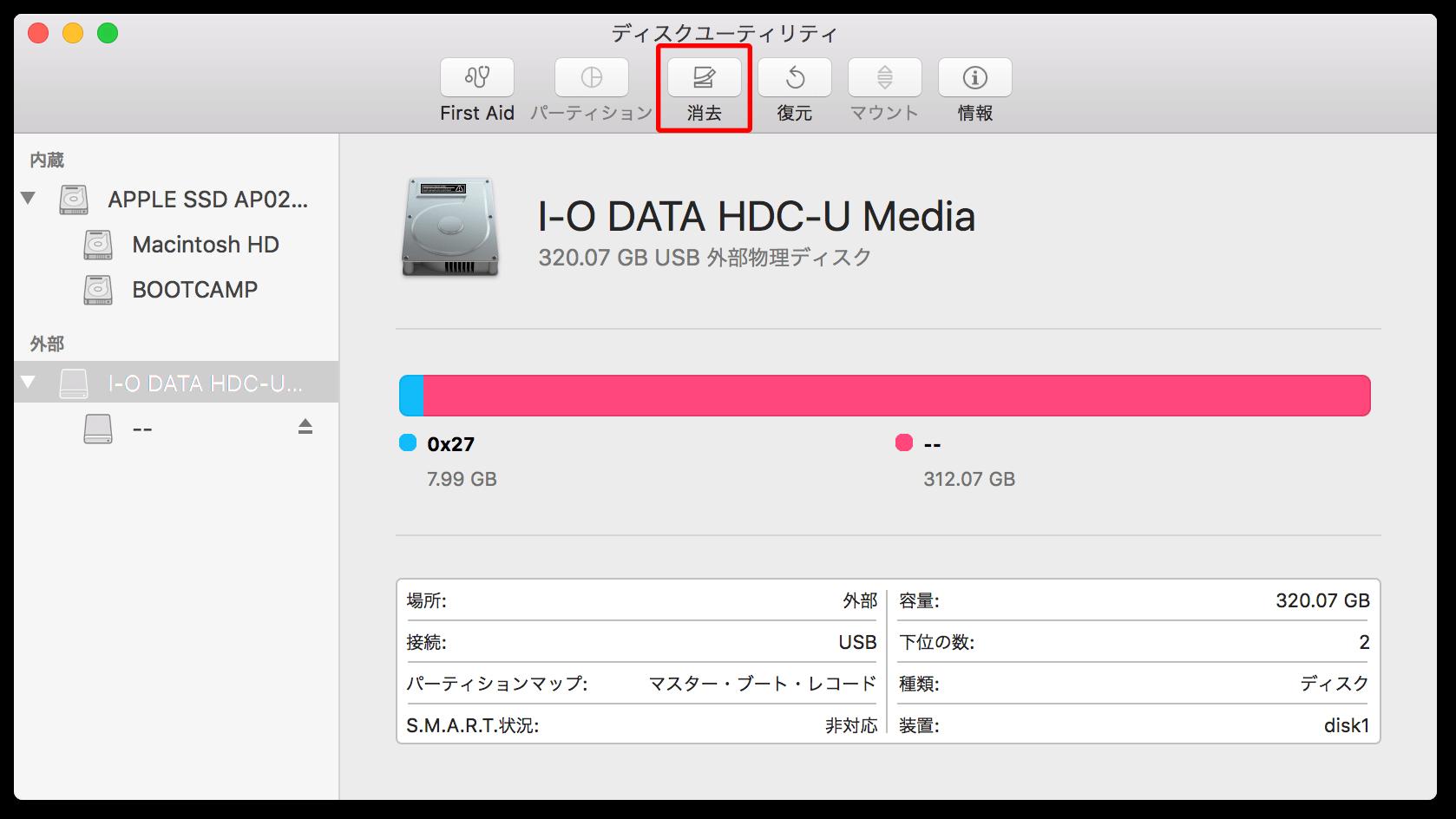 MACディスク消去