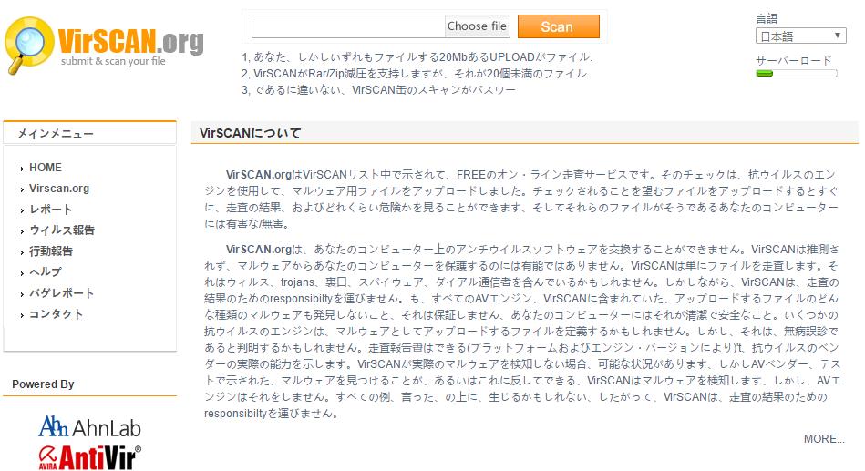 ファイル 暗号化解除 windows10 pdf