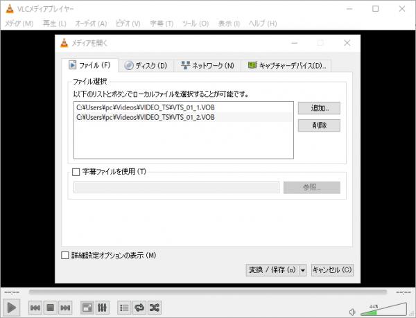 ファイルを追加する
