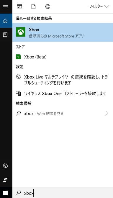 abematv windows10 アプリ