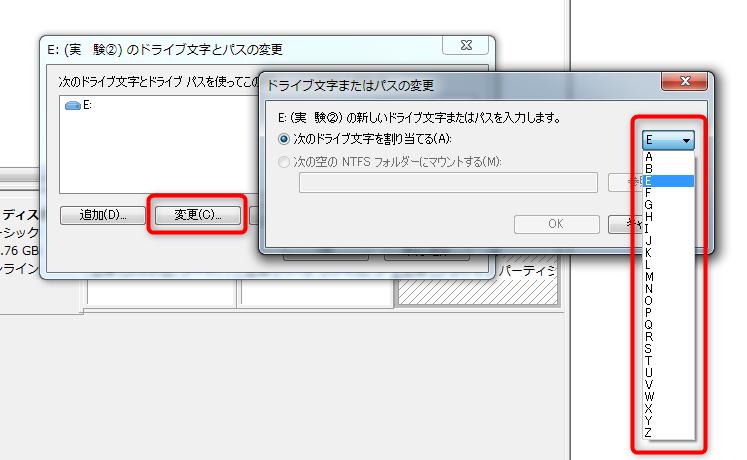 ダウンロードマネージャー pdf ダウンロードできない