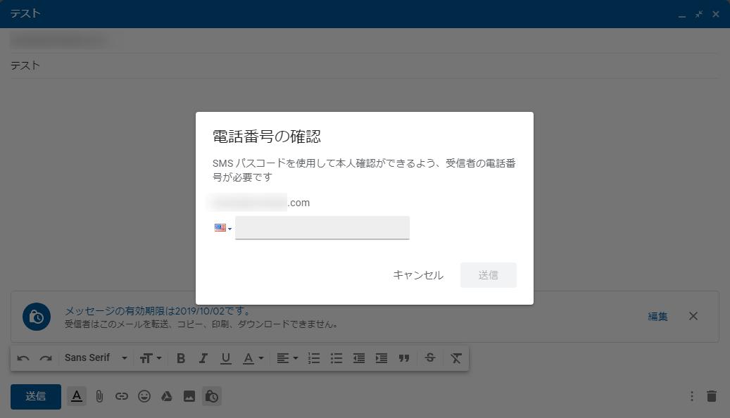 pdf 編集 ファイル添付