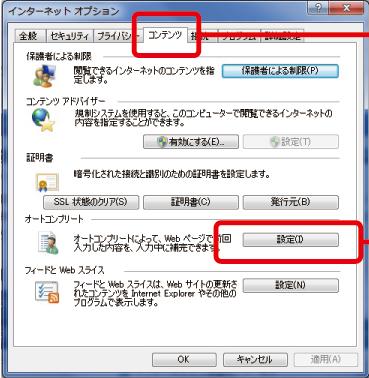 pdf パスワードを解除する方法