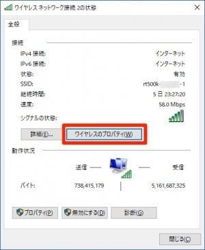wifi 版 ipad