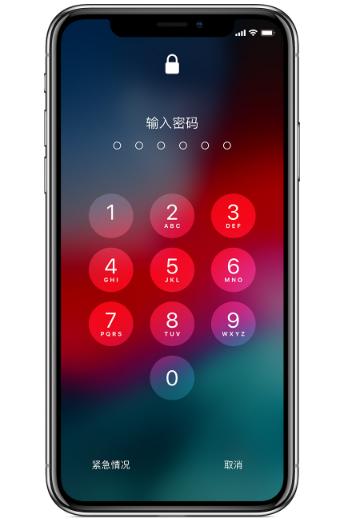 iphoneロック