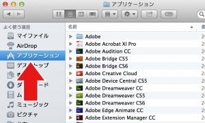 mac 動画 ダウンロード 評判