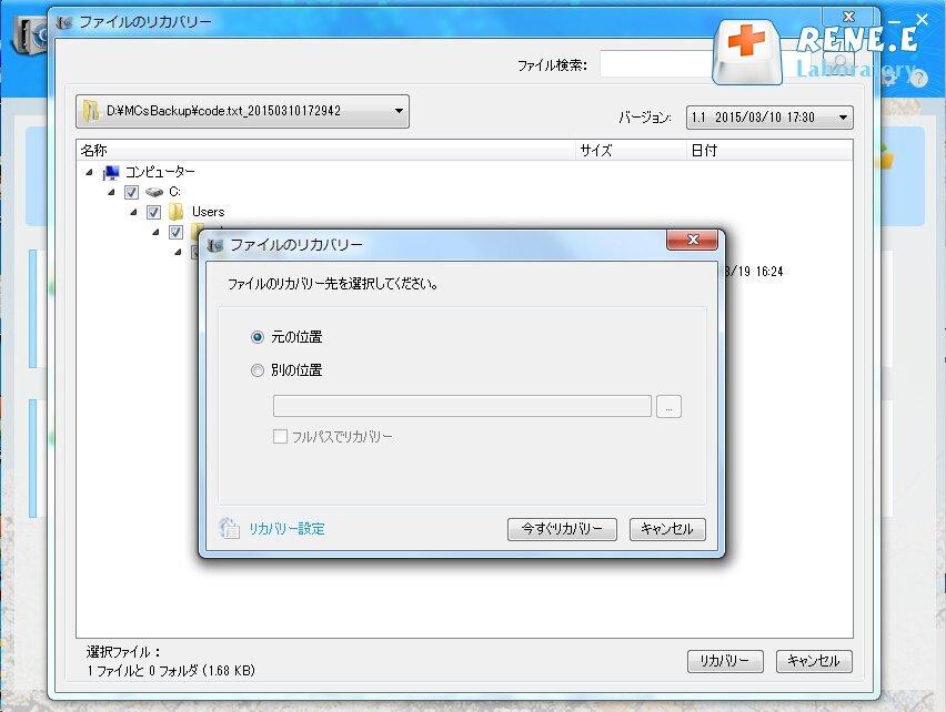 nitro pdf ファイル ディスク