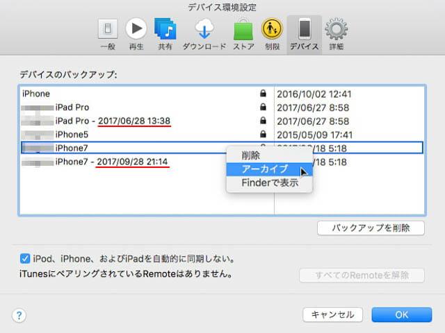 iphone pdf ダウンロード遅い