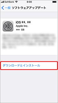 ios evernote pdf に変換