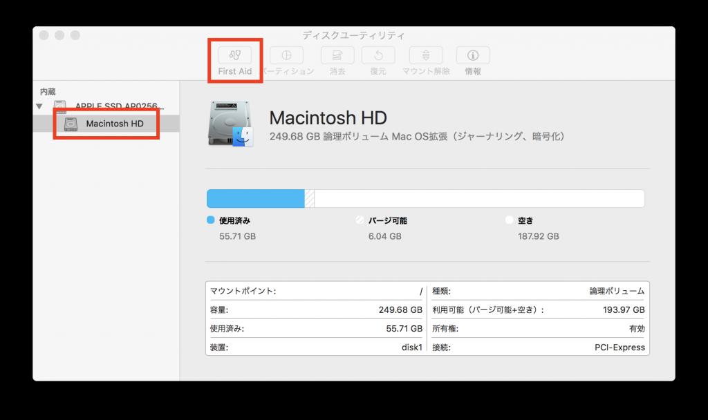 pdf 消す 無料 mac