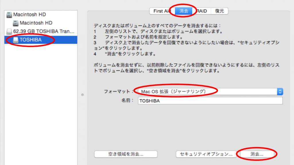 mac pdf 編集 塗りつぶし